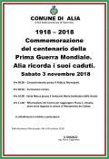1918 - 2018 COMMEMORAZIONE DEL CENTENARIO DELLA PRIMA GUERRA MONDIALE.