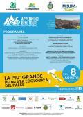 APPENNINO BIKE TOUR ad ALIA 8 AGOSTO 2021